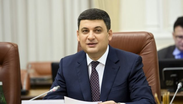 Groysman: Government entirely paid for each participant in Affordable Medicine program