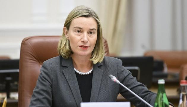 ЕС с 2014 года предоставил Украине гуманитарной помощи на €700 миллионов — Могерини
