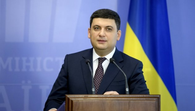 Groysman congratulates Ukrinform on its 100th anniversary