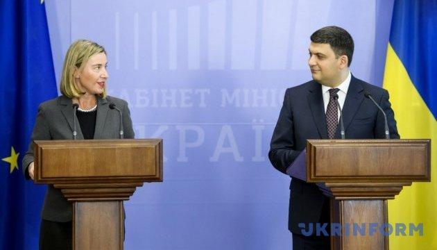 Украина требует от Газпрома исполнить решение арбитража - Гройсман
