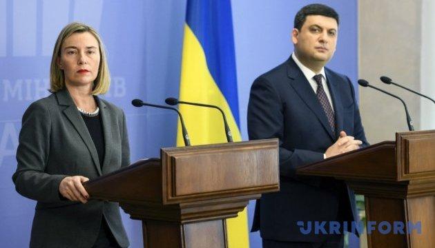 Hroїsman et Mogherini: les points clés de la rencontre