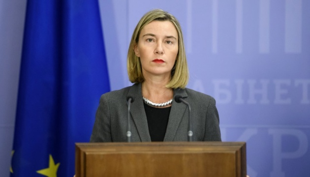 EU does not recognize illegal annexation of Crimea, as well as presidential election there – Mogherini