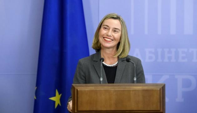 ЕС готов предоставить Украине €1 миллиард в виде кредитов