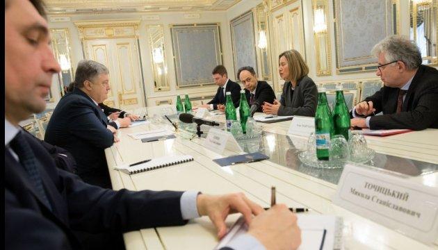 Porochenko appelle l'Union européenne à reconnaître la Russie comme agresseur