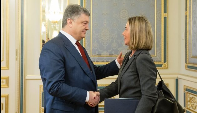 Poroshenko calls on EU to recognize Russia as an aggressor country