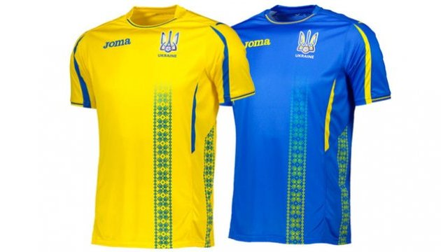 Сборная Украины по футболу определилась с формой на мартовские спарринги