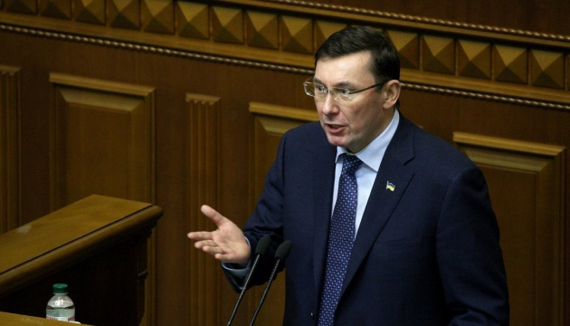 MP Savchenko plotted terrorist attack in Ukrainian parliament - Lutsenko