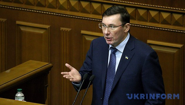 Луценко: Савченко планувала теракт у залі Верховної Ради
