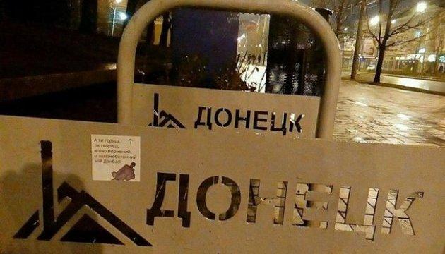 """Из-за разборок между """"ЛНР"""" и """"ДНР"""" в Донецке гибнут гражданские"""