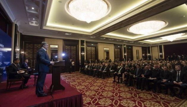"""Порошенко запросив бізнес обговорити нову """"філософію"""" податків"""