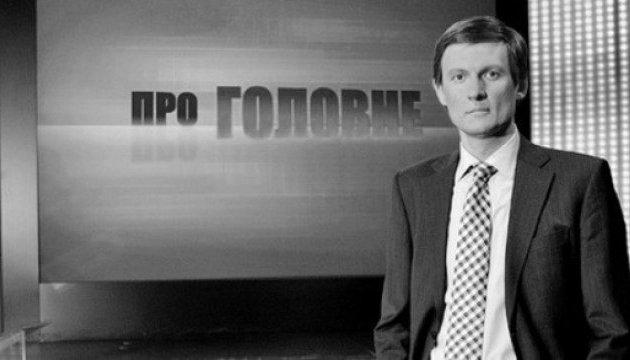 Помер відомий телеведучий Олесь Терещенко