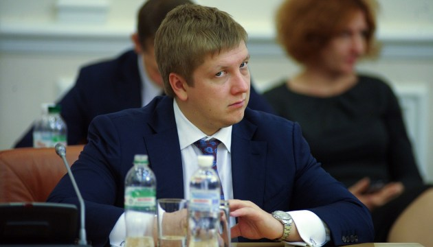 Ukraine accumulates over 15 bcm of gas - Kobolev
