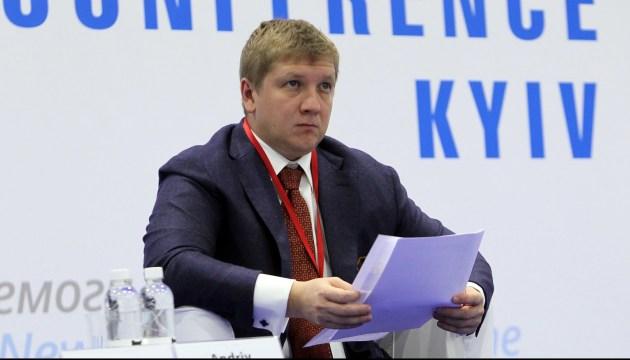 Спершу борги - потім газ: Коболєв сказав, коли буде угода з Київтеплоенерго