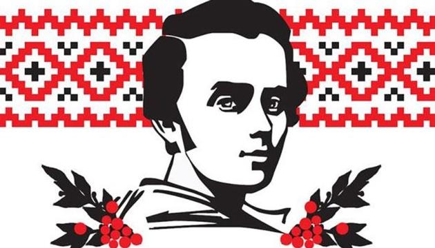 Hoy es el 205º aniversario del nacimiento de Tarás Shevchenko
