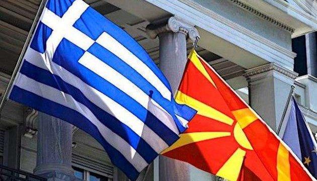 В Нью-Йорке начался раунд переговоров Греции и Македонии, посредник — ООН