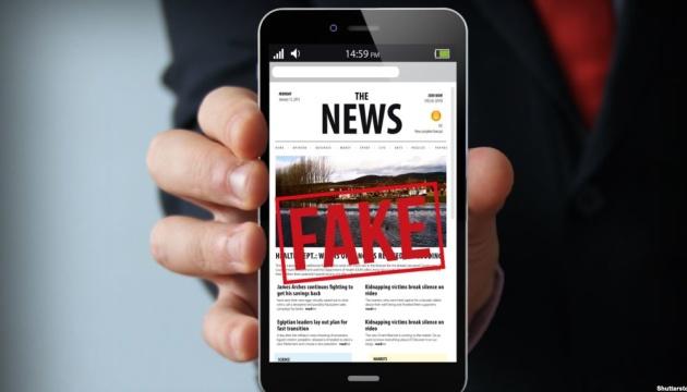 По той бік новин: журналістам пропонують конкурс матеріалів із розпізнавання фейків