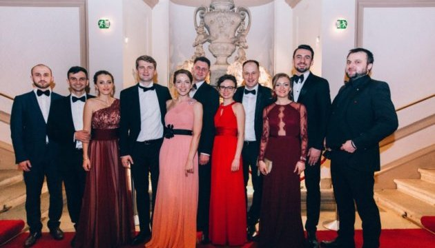 Українська молодь Австрії запрошує на зустріч