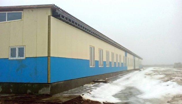 Широкий Лан: Міноборони обіцяє до осені побудувати стаціонарний табір