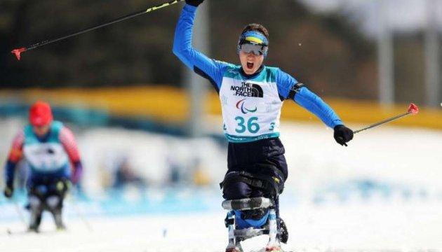 Паралимпийцу Тарасу Радю для победы понадобилось четыре года