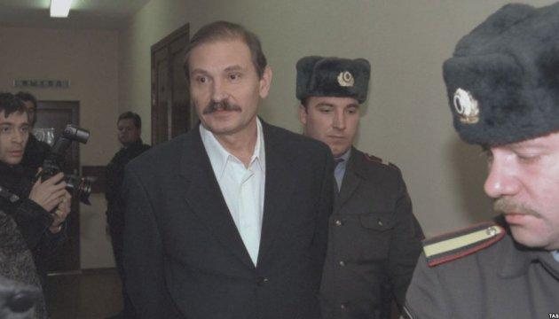 У Лондоні знайшли мертвим російського олігарха з оточення Березовского