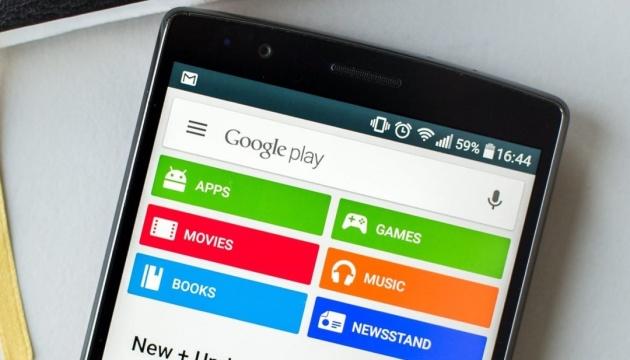 У Google Play знайшли десятки антивірусів-підробок