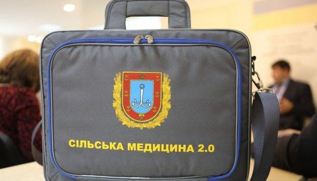 Медична реформа формує нову якість охорони здоров'я жителів Одещини