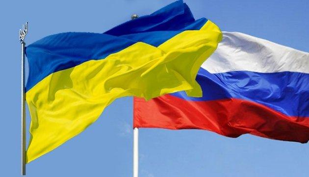 Украина будет бойкотировать все спортивные соревнования в России
