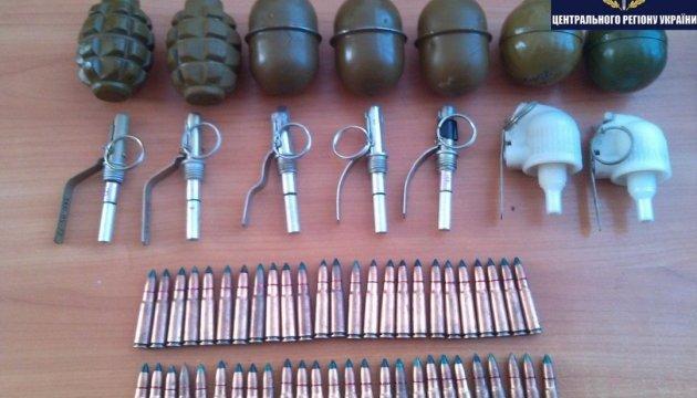 На Черкасщине полицейские обнаружили тайник с боеприпасами