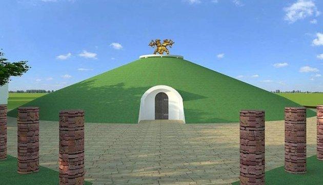 Археологічно-туристичний комплекс хочуть створити на Дніпропетровщині