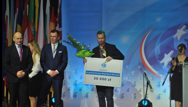 Сенцов і Гоффман удостоєні престижної нагороди