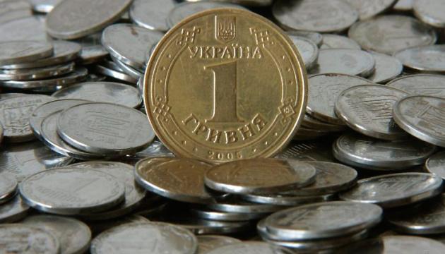 Narodowy Bank Ukrainy osłabił kurs wymiany hrywny do 25,80