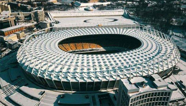 Ліга Європи УЄФА: на матчі
