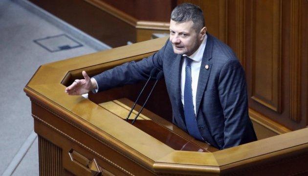 """Теракт біля """"Еспресо"""": Мосійчук хоче, аби ГПУ вимагала у Росії видачі винних"""