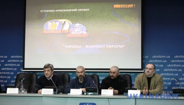 «Україна - форпост Європи». Презентація історико-краєзнавчого проекту