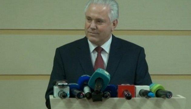 У Молдові екс-депутату дали 14 років за шпигунство на користь Росії