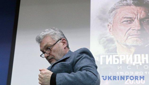 Телепрем'єра фільму-розслідування Сергія Лойка відбудеться 15 березня