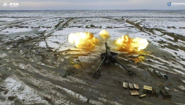 Боєприпаси калібру 152 мм пройшли успішне вогневе випробування