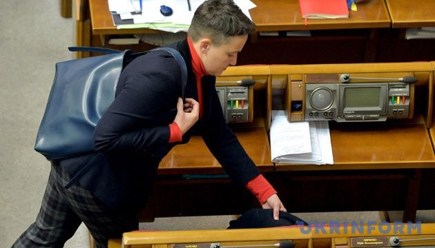 Parliament expels Savchenko from national security and defense committee
