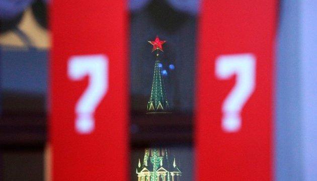 Вибори Путіна - 2018. У чому інтрига?