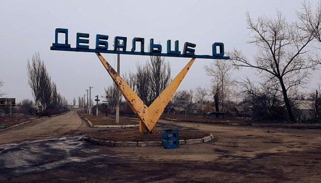 Росія має повернути Україні контроль над Дебальцевим - підсумки