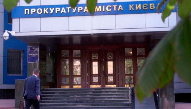 Прокуратура сообщила детали претензий к главе Госрезерва