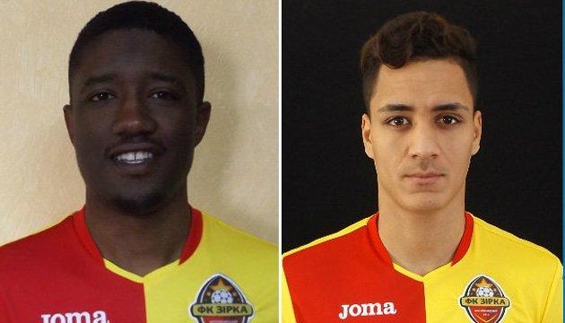 Футбол: Бангура і Гафаїті стали гравцями