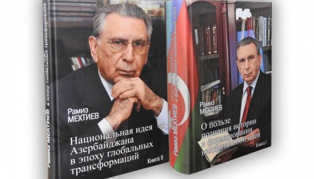 Fundamental scientific contribution to the study of Azerbaijani national idea
