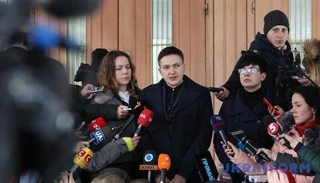 Савченко хоче взяти Рубана на поруки