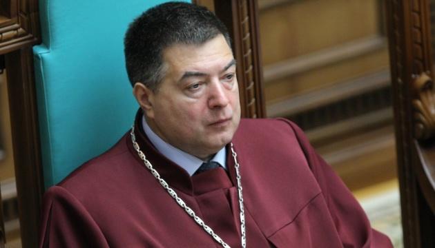Конституційний суд обрав заступника голови