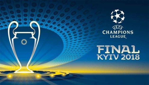Свято наближається: скільки зароблять українці на фіналі Ліги чемпіонів УЄФА