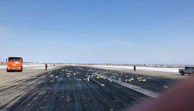 В аеропорту Якутська літак