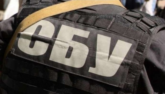 """СБУ зламала ще один механізм фінансування Росією терористів """"ЛНР"""""""