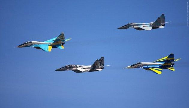 Україна готується до міжнародних навчань «Чисте небо-2018»