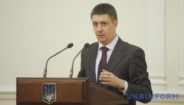 Украина не будет пересматривать
